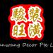 midview-city-Junwang-Décor-Pte-Ltd